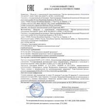 Продукт кисломолочный сухой Курунговит ЖКТ, таблетки, 60 шт