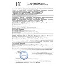 Продукт кисломолочный сухой Курунговит-С, таблетки, 60 шт